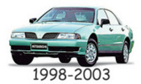 Thumbnail Mitsubishi Magna Verada 1998-2003 Service Repair Manual